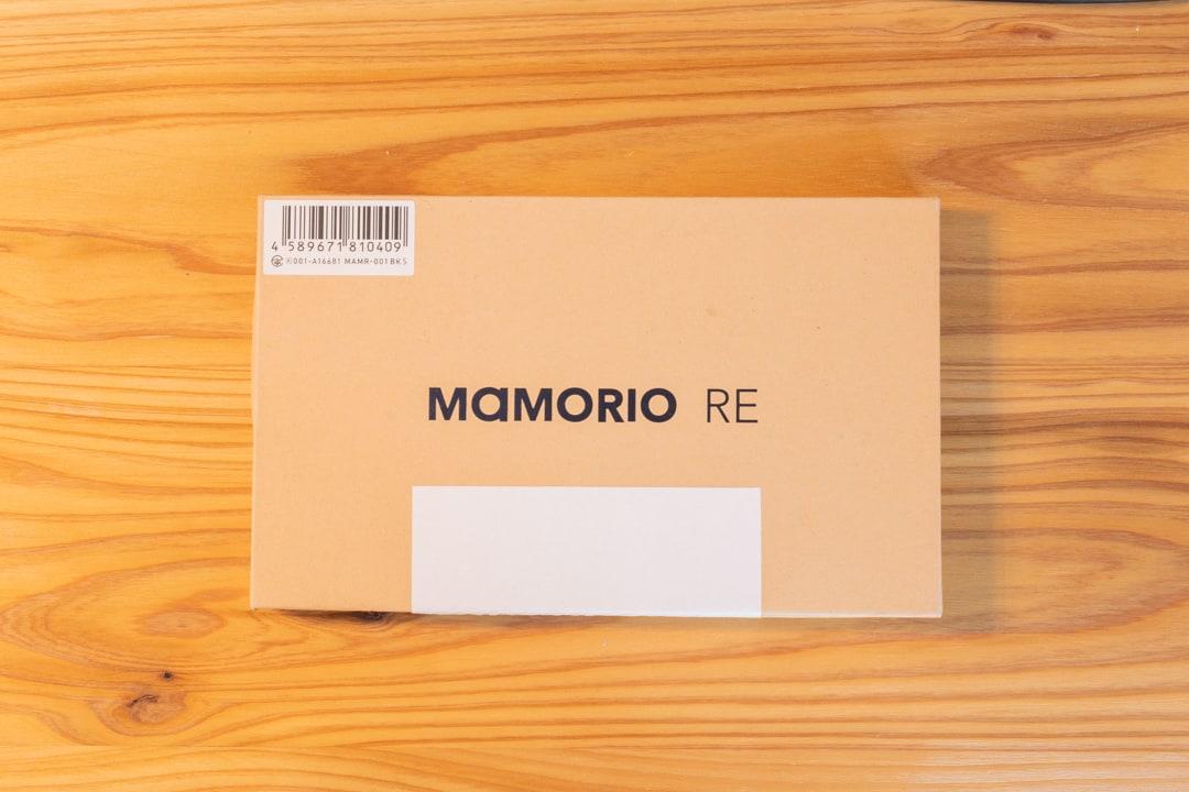 mamorio reのパッケージ