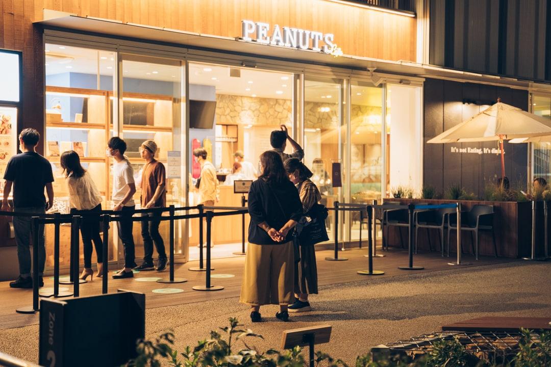 久屋大通公園アーバンリゾートゾーンの飲食店