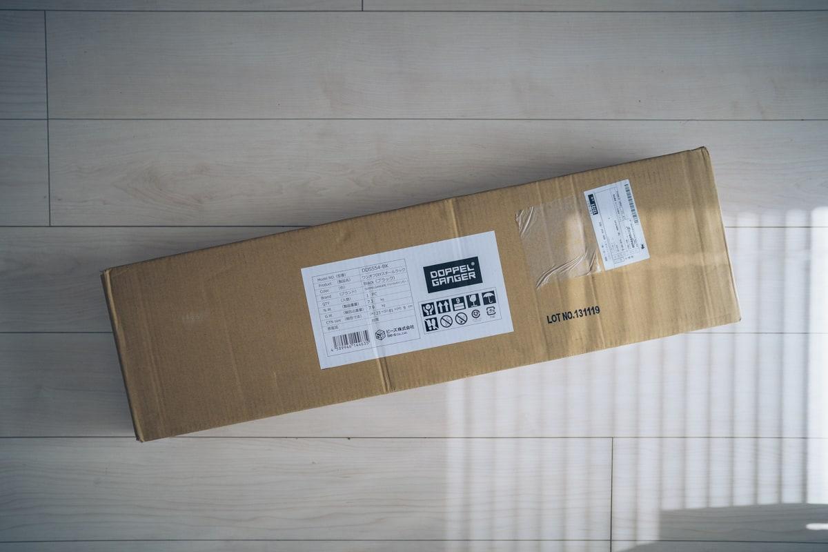 ドッペルギャンガー (DOPPELGANGER) のハーフDIYキットのパッケージ