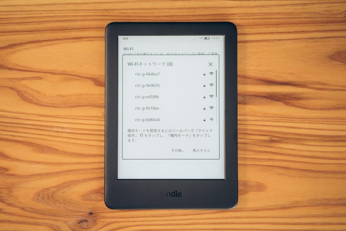 Kindle(無印・10世代)kindleの設定画面