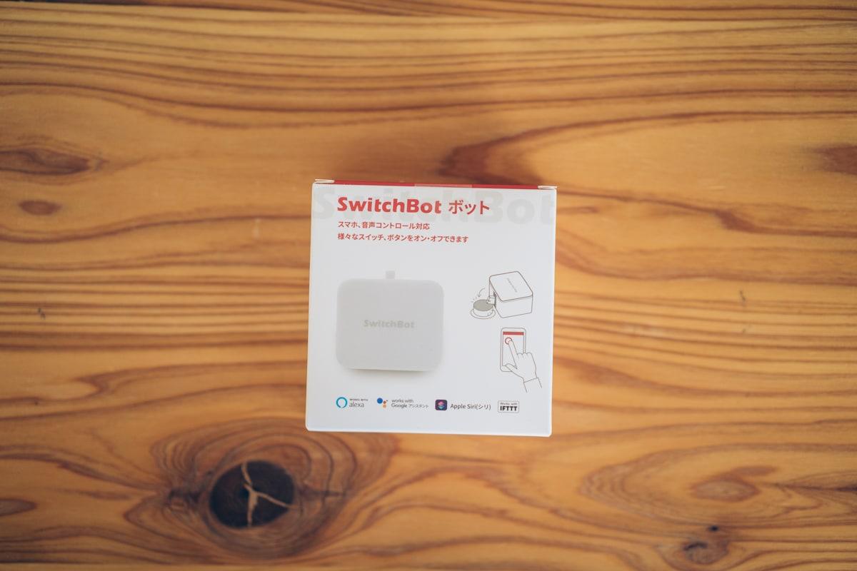 SwitchBotの製品パッケージ