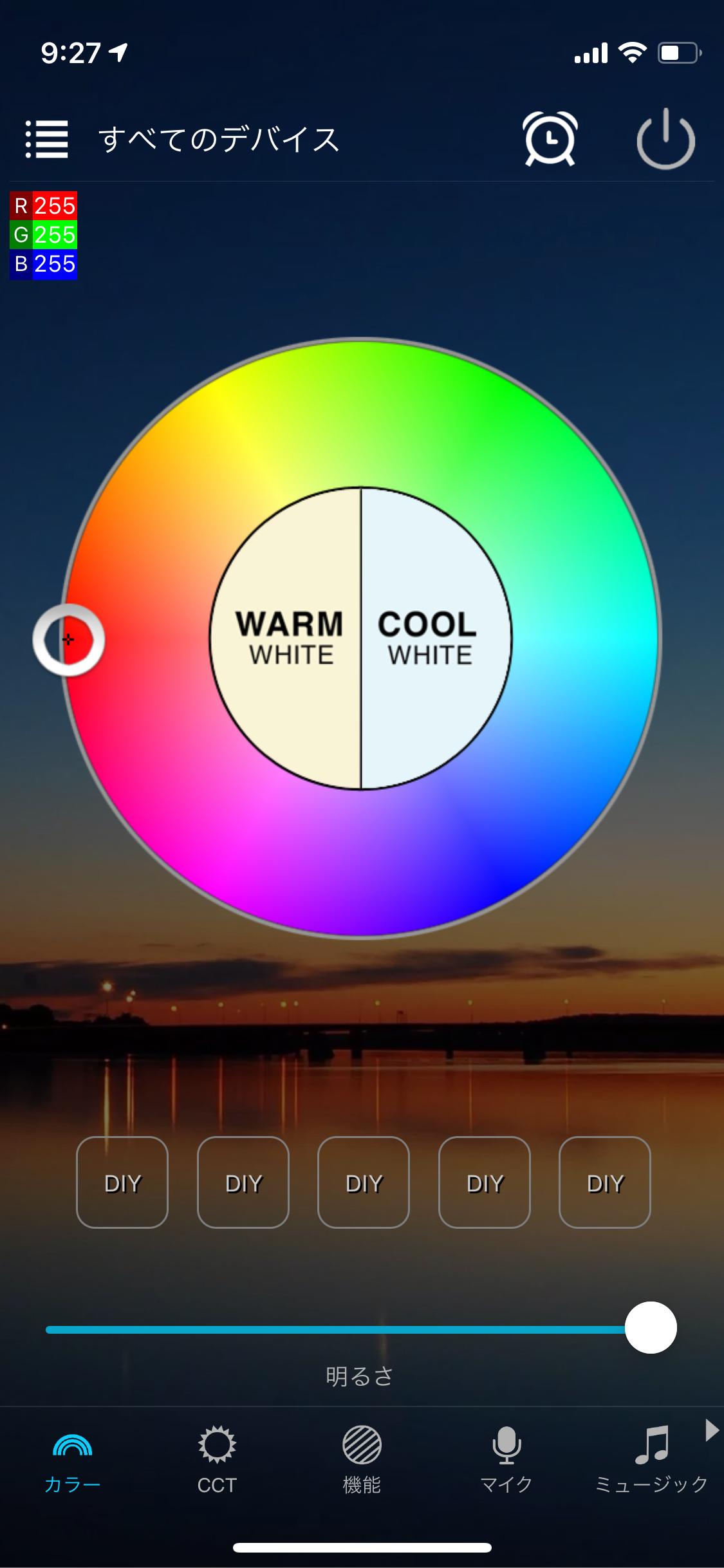 HaoDeng専用アプリの操作画面