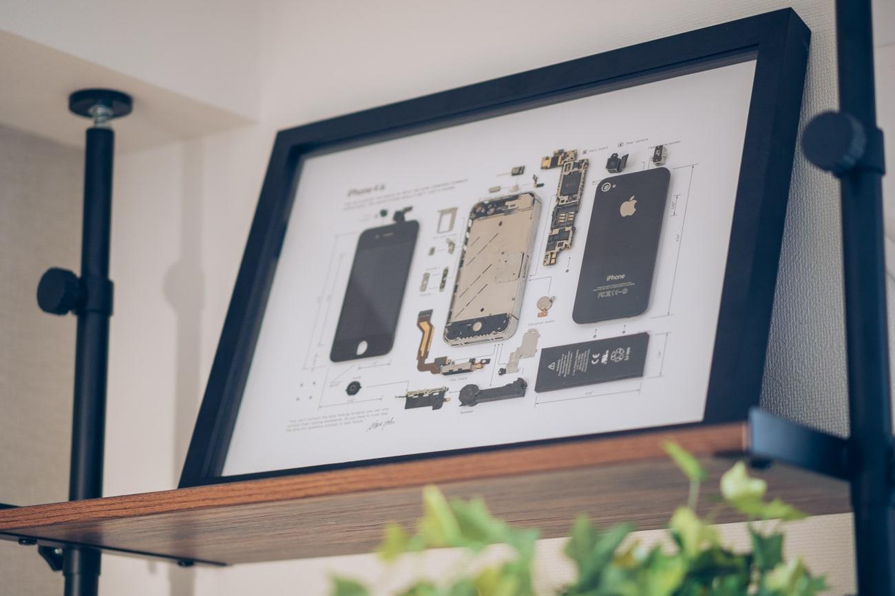 Grid Frame StudioのiPhone標本